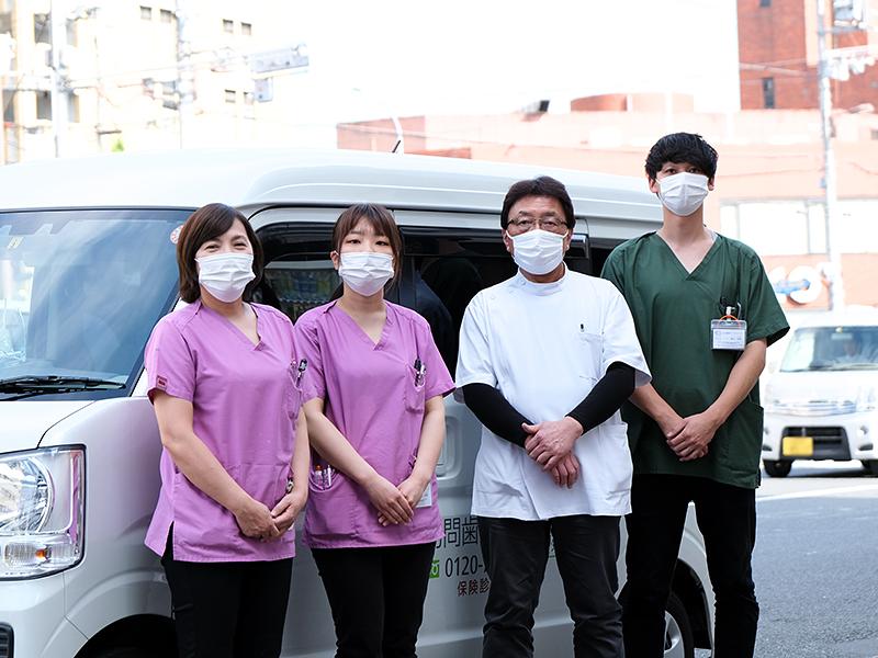 訪問歯科スタッフ